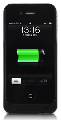 Cell phone Charger : 10W